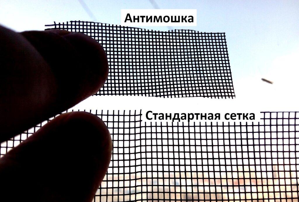 Москитная сетка Антимошка
